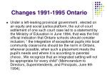 changes 1991 1995 ontario