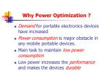 why power optimization