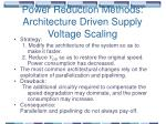 power reduction methods architecture driven supply voltage scaling