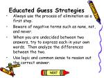 educated guess strategies