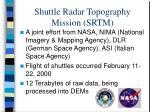 shuttle radar topography mission srtm