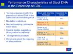 performance characteristics of stool dna in the detection of crc32