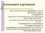 achievement expressions