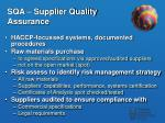 sqa supplier quality assurance