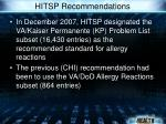 hitsp recommendations