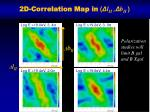 2d correlation map in l ii b ii