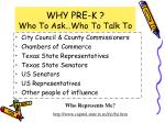 why pre k who to ask who to talk to