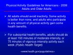 physical activity guidelines for americans 2008 adults and older adults