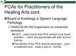 pcas for practitioners of the healing arts cont16