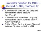 calculator solution for mirr see text p 409 footnote 17
