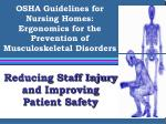 osha guidelines for nursing homes ergonomics for the prevention of musculoskeletal disorders