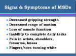 signs symptoms of msds
