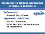 strategies to reduce ergonomic injuries in industries