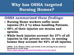 why has osha targeted nursing homes6
