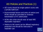aii policies and practices 1