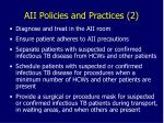 aii policies and practices 2