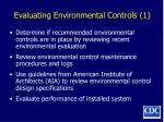 evaluating environmental controls 1