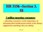 hr 3156 section 383