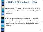 ashrae guideline 12 2000
