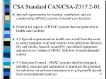 csa standard can csa z317 2 01