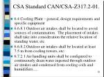 csa standard can csa z317 2 0135