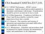 csa standard can csa z317 2 0137