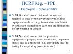 hcrf reg ppe employers responsibilities