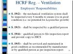 hcrf reg ventilation employers responsibilities