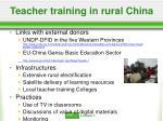 teacher training in rural china