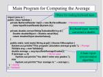 main program for computing the average
