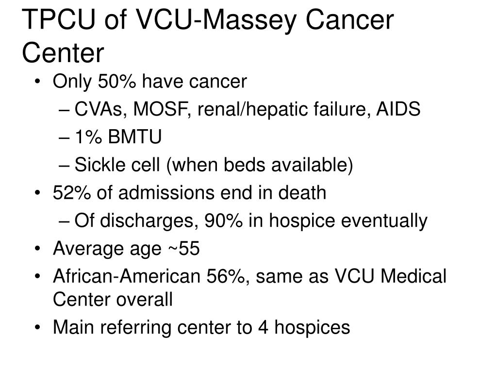 TPCU of VCU-Massey Cancer Center