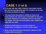 case 1 1 of 3