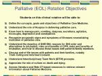palliative eol rotation objectives