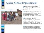 alaska school improvement
