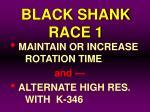 black shank race 1