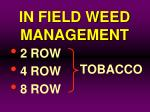 in field weed management14