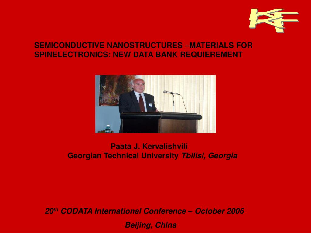 SEMICONDUCTIVE NANOSTRUCTURES –MATERIALS FOR  SPINELECTRONICS: NEW DATA BANK REQUIEREMENT