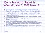 soa in real world report in infoworld may 2 2005 issue 18