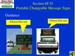 section 6f 55 portable changeable message signs