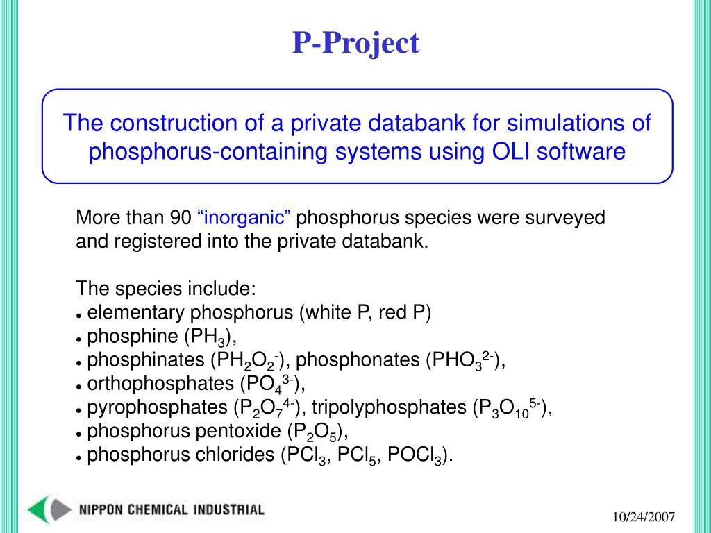 P-Project