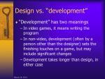 design vs development