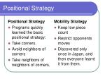 positional strategy