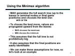 using the minimax algorithm