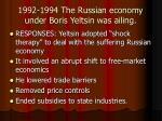 1992 1994 the russian economy under boris yeltsin was ailing