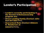 lender s participation