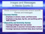 images and messages in media sports i