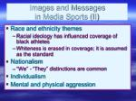 images and messages in media sports ii