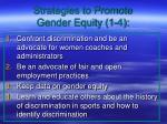 strategies to promote gender equity 1 4