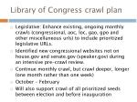 library of congress crawl plan