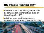 hk people running hk